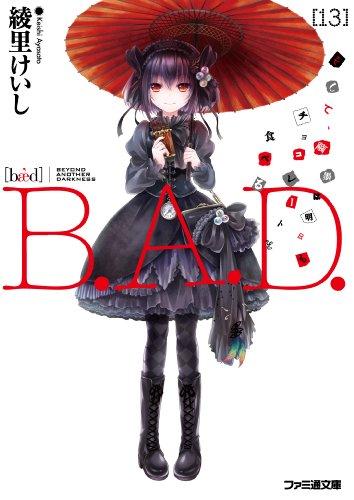 B.A.D. 13