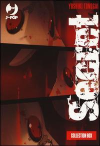 Secret box vol. 1-3