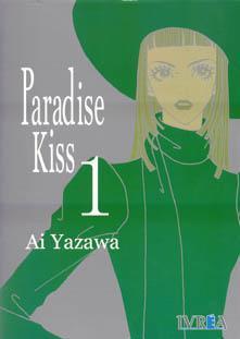 Paradise Kiss #1 (de 5)