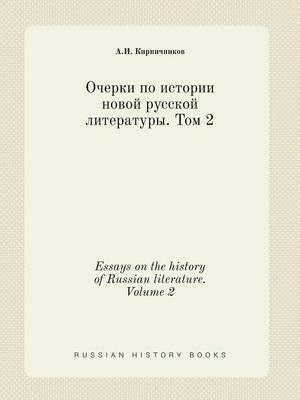 Essays on the History of Russian Literature. Volume 2