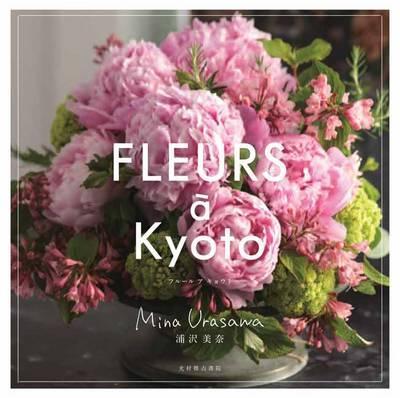 Fleurs À Kyoto