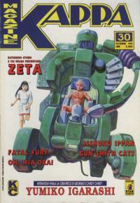 Kappa Magazine n. 30