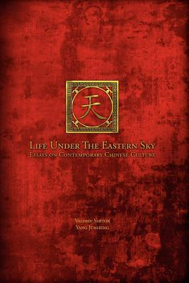 Life Under the Eastern Sky