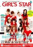 Berryz工房×°C-ute AKB48を追いかけろ!.