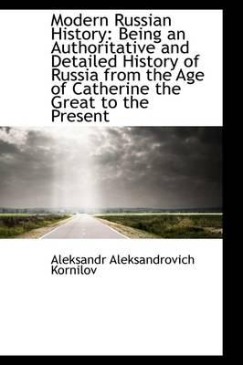Modern Russian History