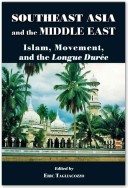 Southeast Asia and the Middle East