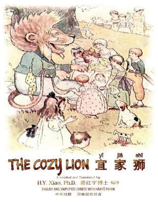 The Cozy Lion