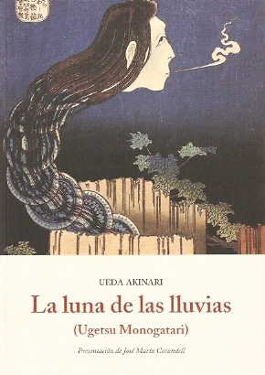 La Luna de las Lluvi...