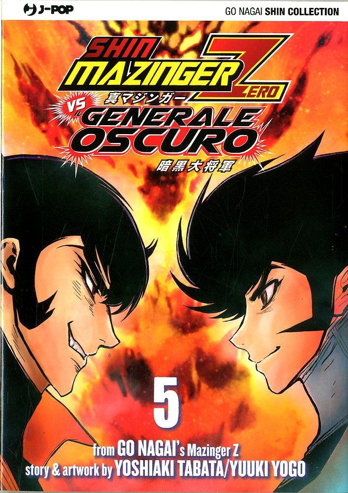 Shin Mazinger Zero V...