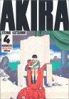 AKIRA 第4巻