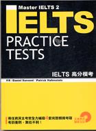 IELTS Practice Test 高分模考