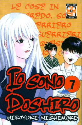 Io sono Doshiro vol. 7