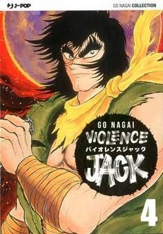 Violence Jack vol. 4