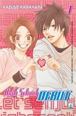 High School Debut Vol. 01