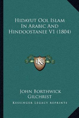Hidayut Ool Islam in Arabic and Hindoostanee V1 (1804)