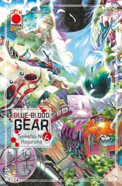 Blue Blood Gear vol. 6