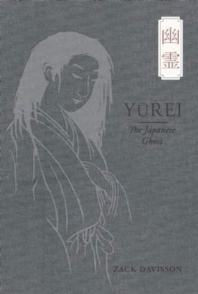 Yurei