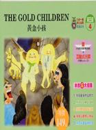 九年一貫英文成長閱讀系列第五級04黃金小孩(附互動式光碟)