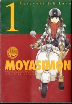 Moyasimon vol. 1