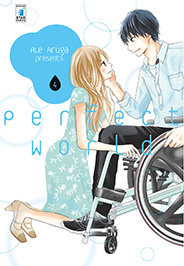 Perfect World vol. 4