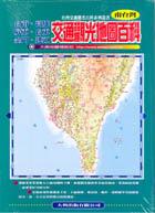 南台灣交通觀光地圖百科