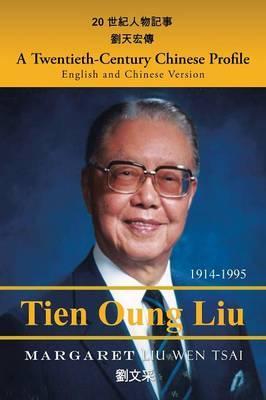 A Twentieth-Century Chinese Profile