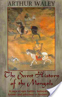 Secret History Of Th...