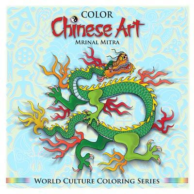 Color Chinese Art