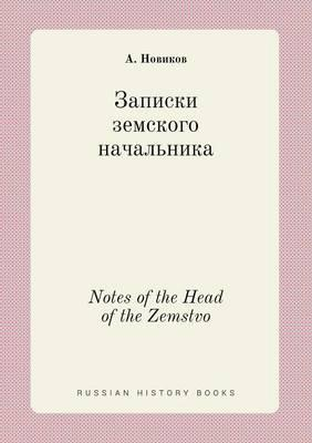 Notes of the Head of the Zemstvo