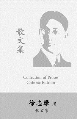 Hsu Chih-mo Collection of Proses