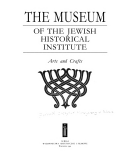 The Museum of the Jewish Historical Institute