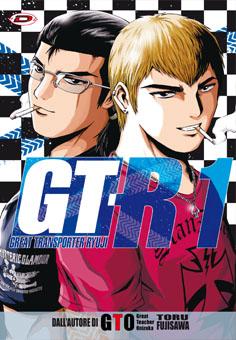 GT-R vol. 1