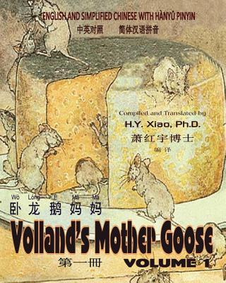 Volland's Mother Goo...