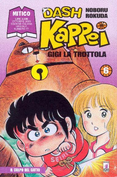 Dash Kappei vol. 6