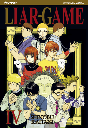 Liar Game vol. 4