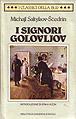 I signori Golovljov