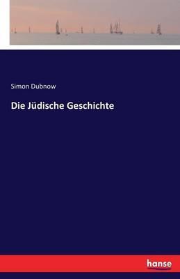 Die Judische Geschichte