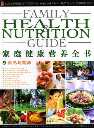家庭健康营养�...