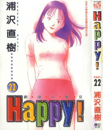 HAPPY!(22)