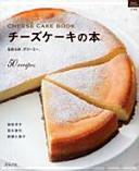 チーズケーキ�...