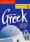 Collins Greek Phrase Book & Dictionary