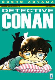 Detective Conan vol. 51