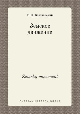 Zemsky Movement