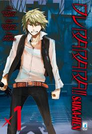 Durarara!! Saika-hen vol. 1