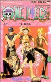 One Piece, Tome 11