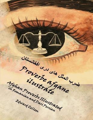 Proverbe afgane illustrate (Romanian Edition)