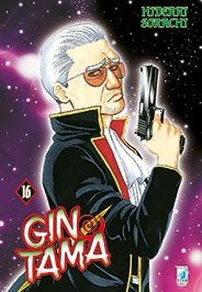 Gintama vol. 16