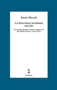 La letteratura israeliana mizrahi