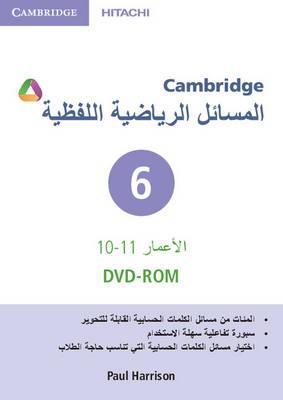 Cambridge Word Problems DVD-ROM 6 Arabic Edition