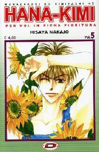Hana-kimi vol. 5